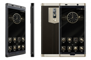 Top luxury mobile phones introduced in 2020